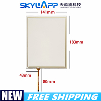 8''inch 4 wire resistancetouch screen 183mm*141mm industrial external Touch panel screen for Innolux AT080TN52V.1 Free shipping|Mobile Phone Touch Panel| |  -