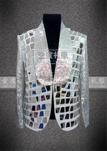 silver sequins mirror patch decoration tuxedo jacket /event/stage performance/this is only jacket