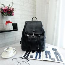 NO. new fashion wild shoulder bag female Korean version of the tide simple leisure PU travel lady backpack