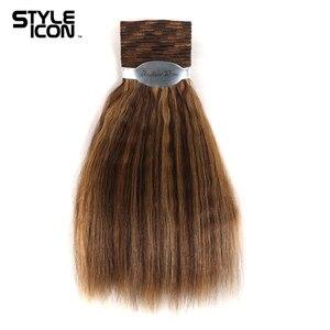 Волнистые и влажные человеческие волосы Styleicon в пучках, индийские неповрежденные волосы, волнистые волосы 1 шт., удлинители волос, рояльный ц...