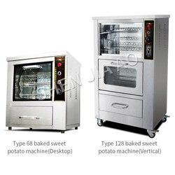 68 Type Desktop Roasted Sweet Potato Machine Commercial Fully Automatic Roasted Sweet Potato Stove Roast Corn Machine 220V 1PC