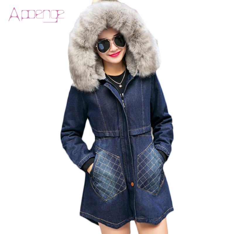 AISHGWBSJ Female Warm Casual Outerwear 2017 New Hooded Cotton Parkas Winter Women Denim Jacket Coats Plus Size Jackets PL187 winter women denim jacket flocking coats new fashion hooded cotton parkas plus size jackets female warm casual outerwear l384