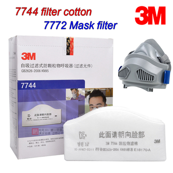 3M 7744 filter with 3M 7772 respirator combination mask Anti-particle dust Respirator mask Efficient N95 level Safety mask