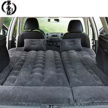 Car Camping Travel Bed Inflatable Car Travel Bed Back Seat Air Mattress Camping Companion Flocking Cloth Outdoor For SUV цены онлайн