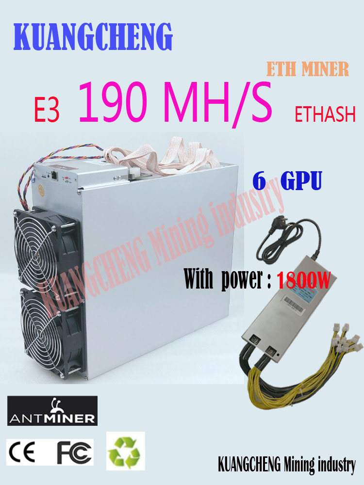 Used BITMAIN Asic ETH ETC Miner Antminer E3 190MH/S With PSU Ethash Ethereum ETH Miner Economic Than 6 8 GPU CARDS