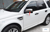 ABS Chrome Side Door Rearview Mirror Cover Trim 2 Pcs For Land Rover Freelander 2 LR2