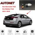 Осенняя резервная камера заднего вида для Chevrolet Volt/для Holden Volt 2011 ~ 2018/HD камера ночного видения/номерного знака