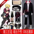 NARUTO Boruto Uzumaki Cosplay Costume Halloween Uniform Coat+T-shirt+Pants+Bags+Shoes+Headband+Weapons