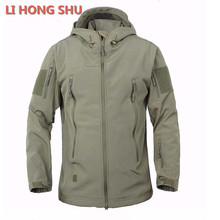 цена на High quality Lurker Shark skin Soft Shell TAD V 5.0 Military Tactical Jacket Waterproof Windproof Army bomber jacket Clothing