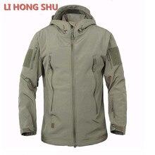 Высококачественная мягкая тактическая куртка TAD V 5,0 из кожи акулы, водонепроницаемая ветрозащитная армейская куртка бомбер, одежда