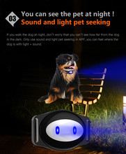 Amazing Pet GPS Tracker