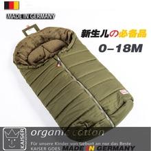 Sleeping Bag Baby 0-18m Bb Sleep Bag Washable Baby Buggy Stroller Sleeping / Kaiser Foot Muff Organic Cotton Hold Blanket With