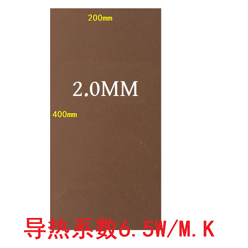6 5W M K thermally conductive pad high thermal conductivity CPU heat conduction heat dissipation 2