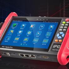 7 дюймов 6 в 1 HD CCTV тестер монитор IP AHD CVI TVI SDI аналоговые камеры тестер 8MP 5MP 1080P wifi ONVIF PTZ POE 12 В выход