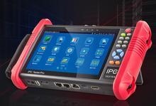 Novo 7 polegada seis em um ip hd ahd cctv monitor de testador SDI Câmeras Analógicas CVI TVI Tester 1080 P WI-FI Onvif PTZ POE 12 V saída