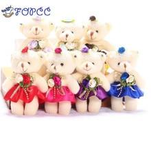 10 szín 1Pcs Ajándék 12CM pp pamut gyerek játék plüss baba mini mini mackó virágcsokrokat viselni esküvői otthoni baba