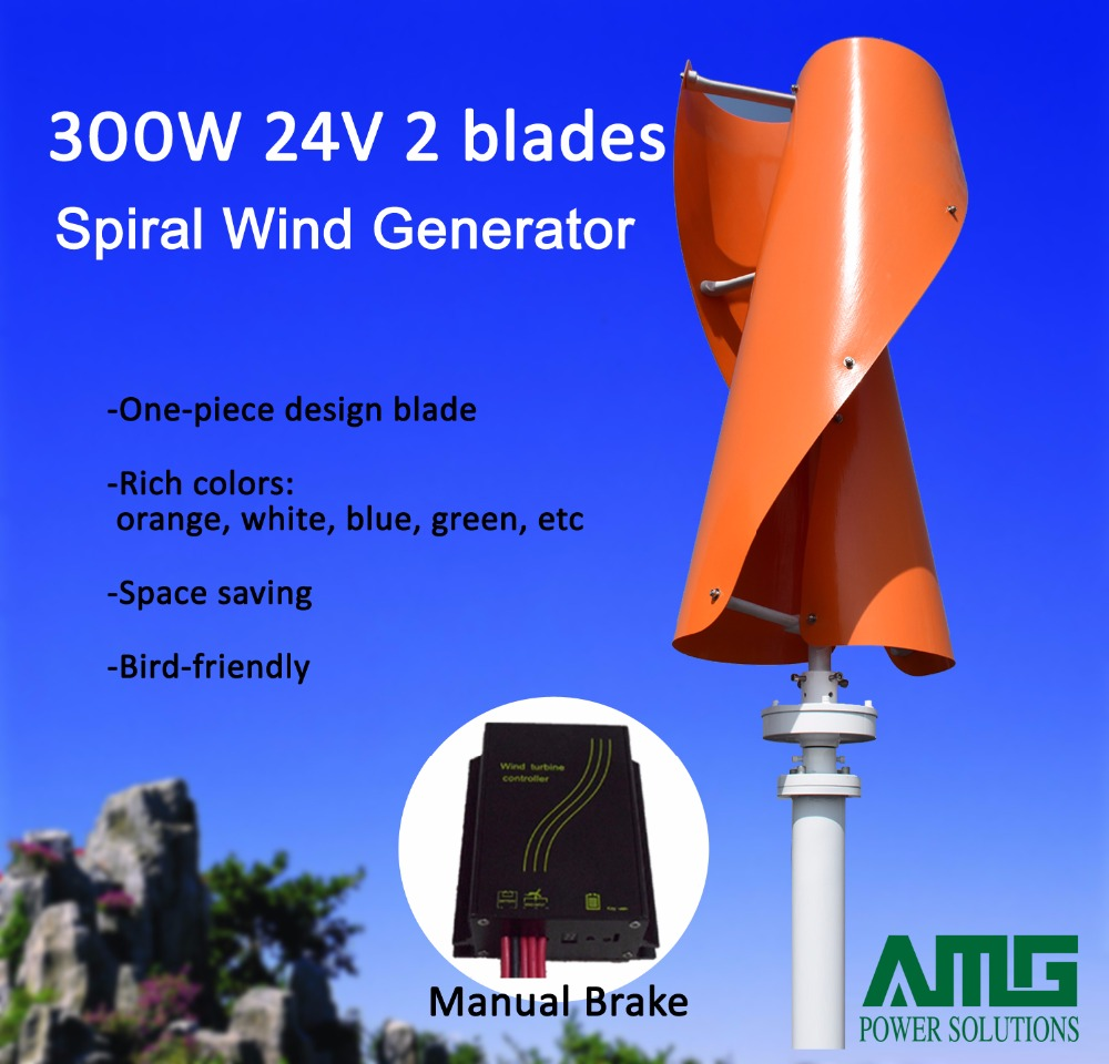 300W 12V/24V Vertical Axis Spiral Residential Wind Mill Turbine Generator + Waterproof Intelligent Wind Charger Controller free shipping 600w wind grid tie inverter with lcd data for 12v 24v ac wind turbine 90 260vac no need controller and battery
