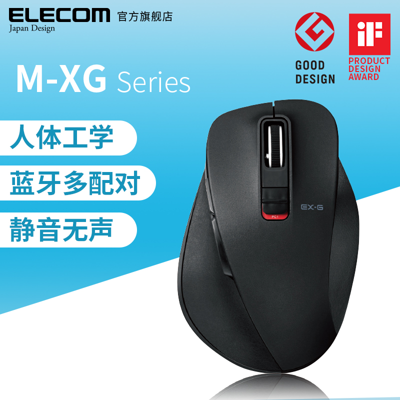2017 NEW M-XGM10BB bluetooth mouse ergonomic wireless mouse for computer office android IOS WINDOWS