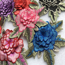 Free Ship 10Pcs/lot Mix color 3D Flower Embroidery Patches Fabric Applique Sew On Clothes Handmade diy Accessory 12*10CM Blue