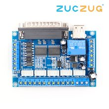 MACH3 engraving machine CNC 5 axis stepper motor driver interface board with optocoupler isolation blue board+USB cable(China)