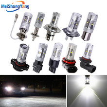 30W Cree LED Lights Xenon White Bulbs H1 H3 H4 H7 H11 H16 3156 3157 7440 7443 1156 BA15S 1157 BAY15D 9005 HB3 9006 HB4