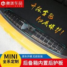 1 шт. специальный размер углеродного волокна черный titanium багажник автомобиля порог крючок сзади бампер для защиты BMW MINI cooper F55 F56 r60