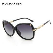 HDCRAFTER Luxury Diamond Pearl Shades Polarized Sunglasses Women Brand Designer 2017 vintage ladies Sun Glasses UV400