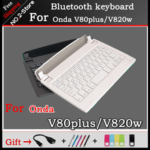 Portable Wireless Bluetooth keyboard For Onda V80plus dual boot ,Ultra-thin ABS keyboard For onda V820w /V80 SE 8inch tablet pc