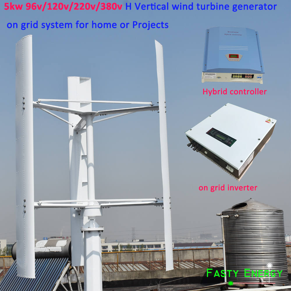 Cheap for all in-house products 5kw wind generator in FULL HOME