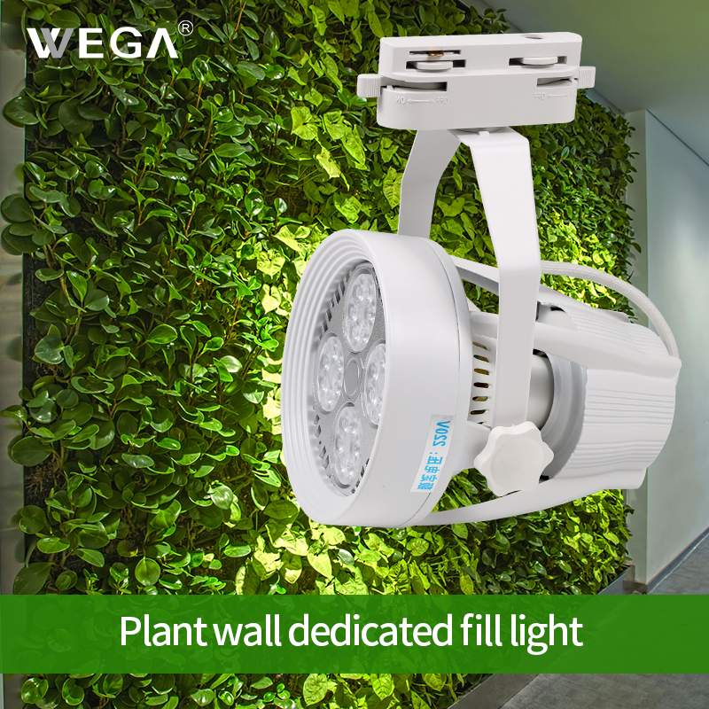 WEGA LED Plant Growth Light Fill Light 24W Indoor Plant Flower Track Lamp Suction Top Plant Single Lamp E27 Stud Grow Lamp robert hall d annual plant reviews biology of plant metabolomics isbn 9781444339932