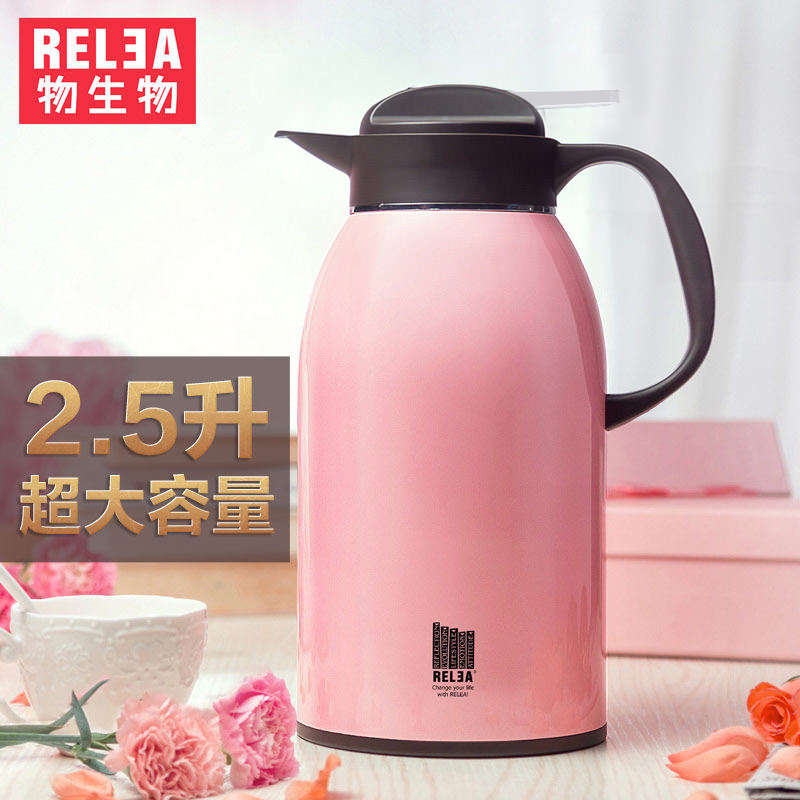 2 2L high quality large household jug stainless steel vacuum double layer hot cold flask tea coffee water kettle Insulated jug in Vacuum Flasks Thermoses from Home Garden