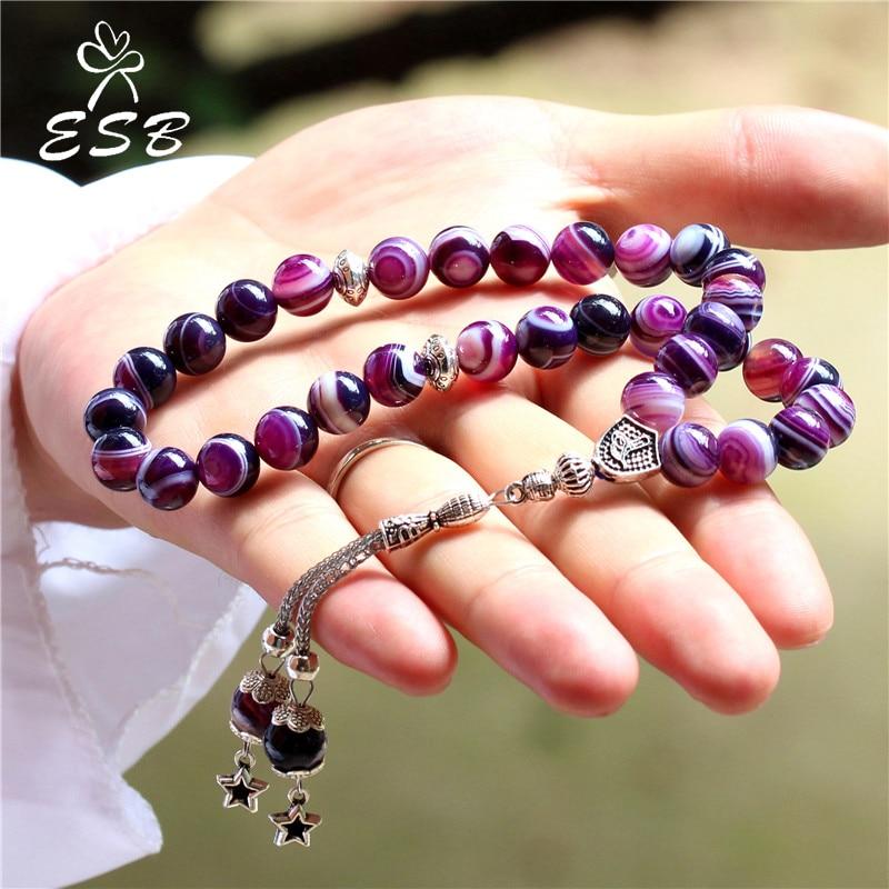 ESB 100% Natural Purple Striped Agates Stone Islamic 33 Prayer Beads Tasbih Engaved Allah Muhammad Misbaha Tesbih Sibha Masbaha muhammad saleem yusuf islamic commercial law