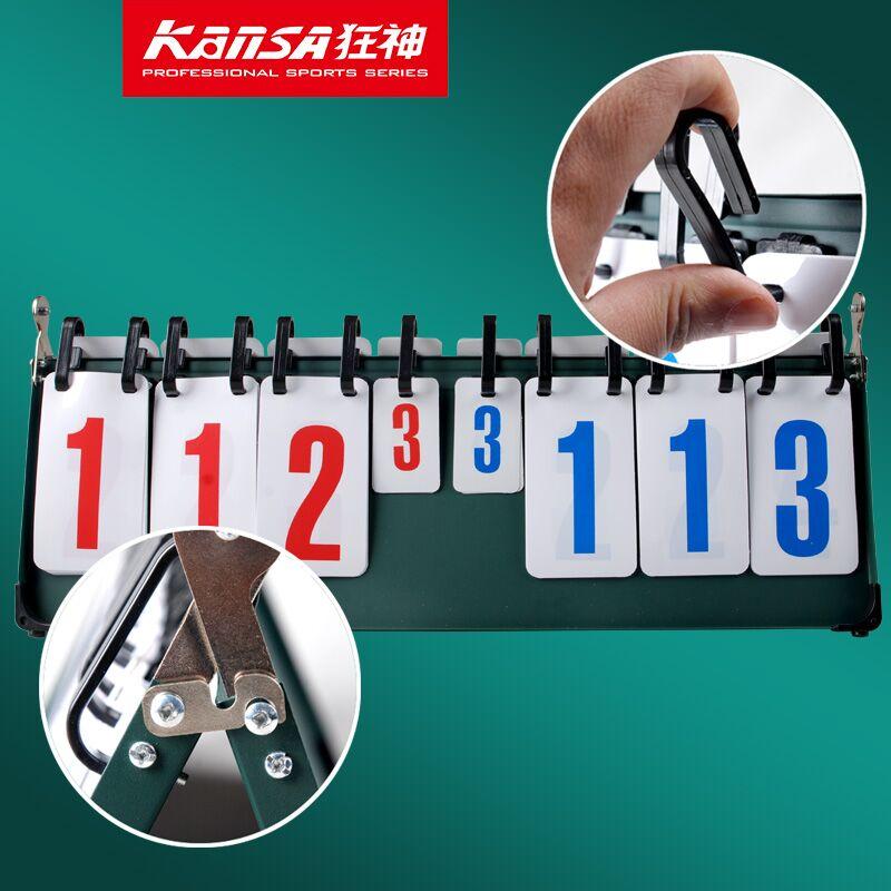 KanSA 8Digit Portable Basketball Volleyball Table Tennis Football Score Soccer Board Scoreboard Sports Scoring Device