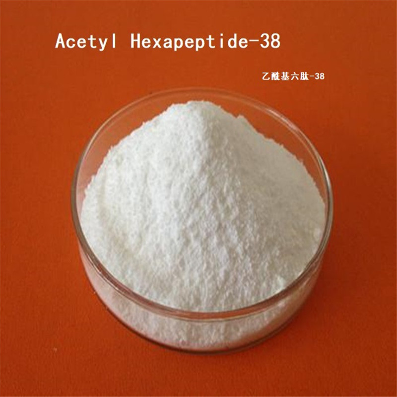 50mg Cosmetic Grade Raw Material 98%  Acetyl Hexapeptide-38  Breast Enhancement Peptide Anti Aging Ageless  50 Mg
