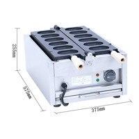 220V Commercial 6pcs Electric Taiyaki Waffle Maker Machine Non Stick Hongkong Egg Snack Making Machine