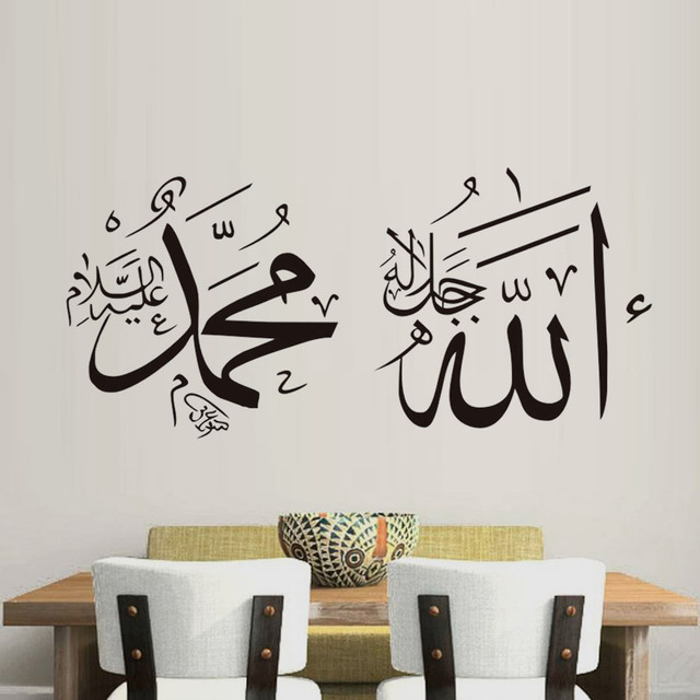 Ic Hand Writing Calligraphy Wall Sticker Room Decor Muslim Bless Arabic Art