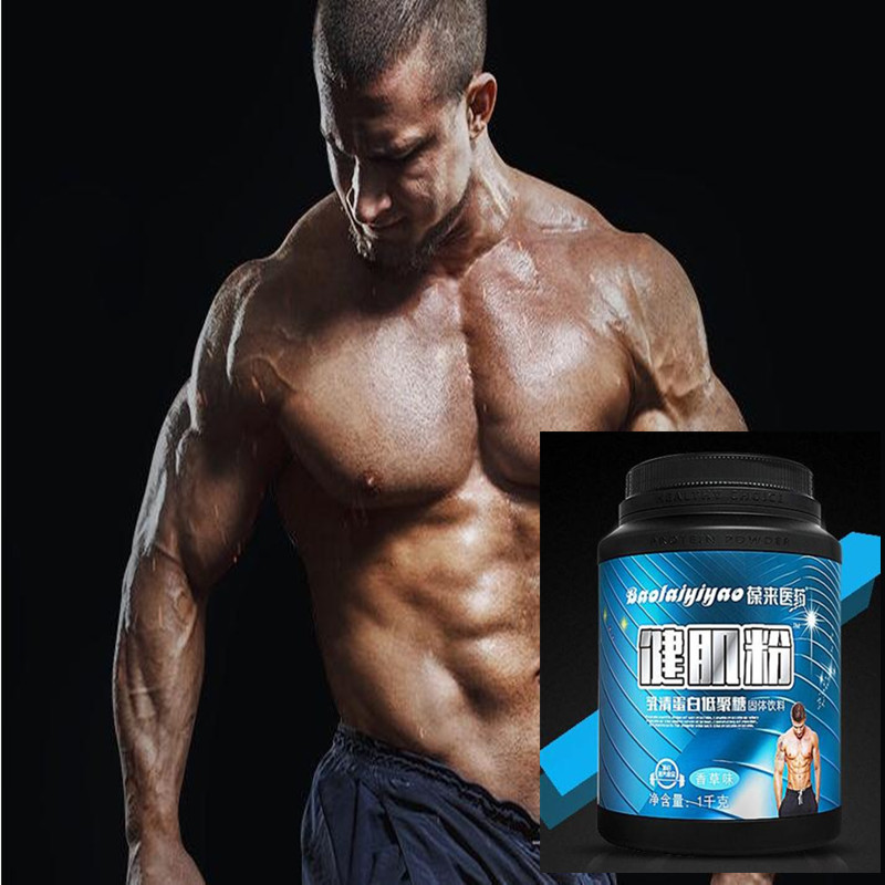Muscle Gain Powder Whey Protein Powder Fitness Muscle Weight Loss Muscle Powder Membrane / Enhanced Immunity