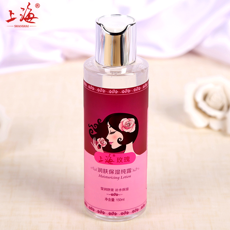 SHANGHAI Rose Whitening hydrating hydrosol Whitening moisturizing rose essence Toner gel anti-wrinkle anti-aging makeup beauty salons with aromatherapy essential oils rose toner 1000g whitening toner