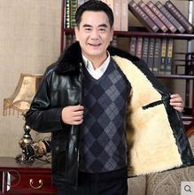 Thermal autumn and winter medium-long coats mens leather jackets men jaqueta de couro masculino plus velvet thickening black