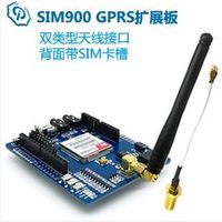 SIM900 GSM GPRS Shield Module For Arduino IComSat V1 1