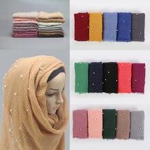 41a43840d5d78e Tnine Womens Pearl Hijab Sciarpa Musulmana Cotone Solido Viscosa Bubble  Rughe Sciarpa Donne Avvolgere la Testa Foulard Pashmina .