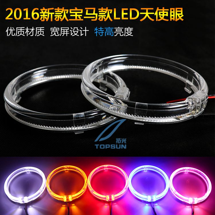 GZTOPHID 2.5Light Guide LED Fiber Optic Angel Eyes Halo Rings Super Bright DRL with Dimming White Blue For Headlight Retrofit blue guide southwest france 3e