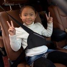 Автомобильный защитный чехол для ребенка, плечевой ремень для ремня безопасности, держатель для ремня безопасности автомобиля, крепкий регулятор для ребенка