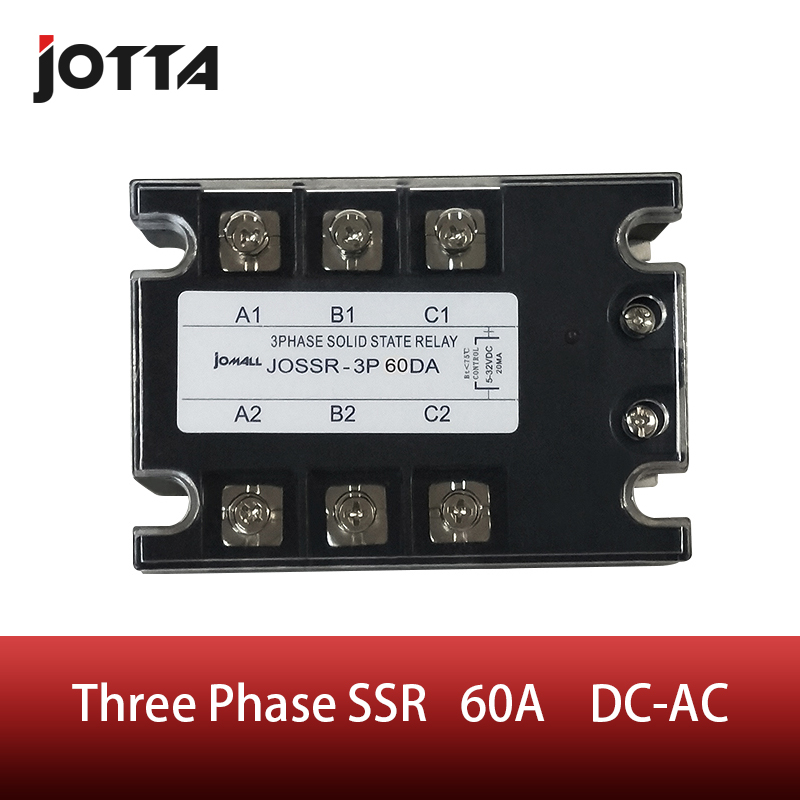 SSR 3 Phase 60DA  DC Control AC 60A Three Phase Solid State Relay