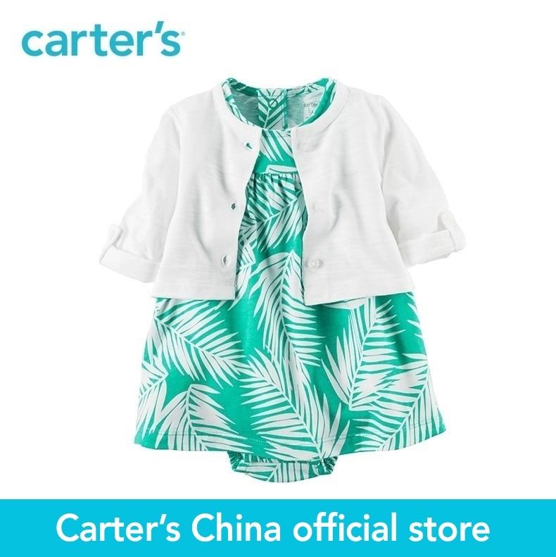 Carter s 2pcs baby children kids 2 Piece Bodysuit Dress Cardigan Set 121H354 sold by Carter