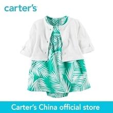 2 pcs bébé enfants enfants 2-pièces de Carter Body Robe & Cardigan Ensemble 121H354, vendu par Carter de Chine boutique officielle