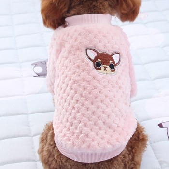 Classic Dog Clothes Warm Puppy Outfit Pet Jacket Coat Winter Dog Clothes Soft Sweater Clothing For Small Dogs Chihuahua noDC5 1