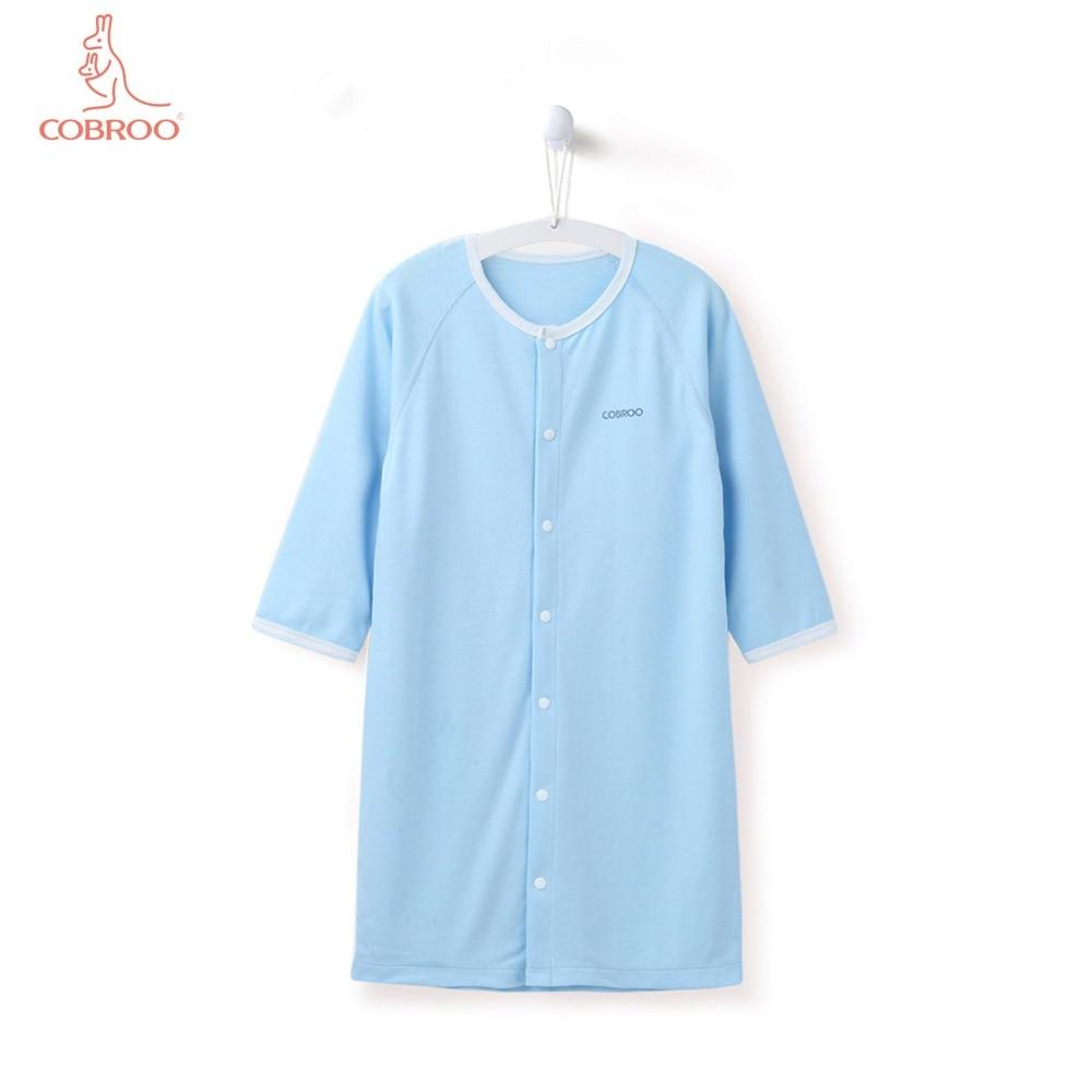 COBROO Baby Cotton Piżamy Bielizna nocna z zatrzaskiem Jednokolorowe - Odzież dla niemowląt - Zdjęcie 1
