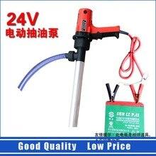 D69 Electric Fuel Pump Vertical Oil