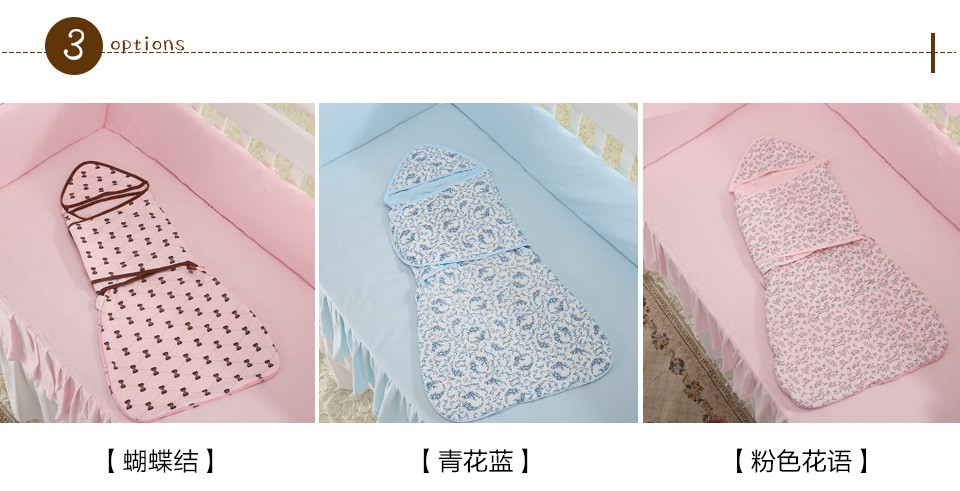 baby sleeping bag(4)
